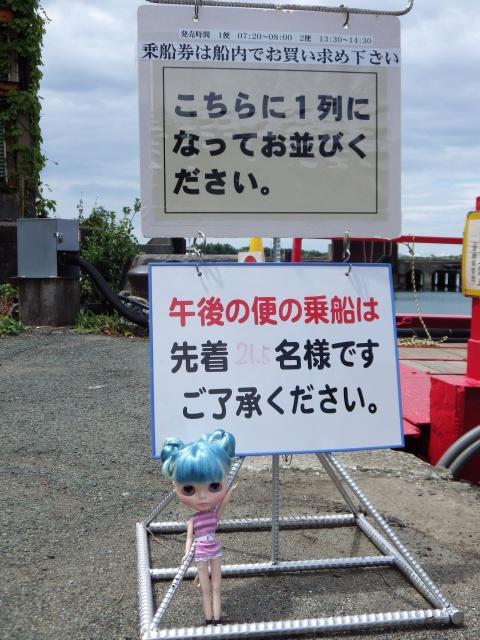 愛媛県松山市 ロハスヘアー